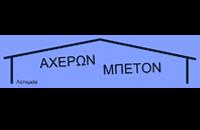 axeron.png