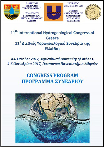 11th congress program cover